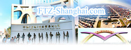 company incorporation in shanghai free trade zone