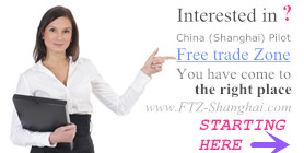 Lawyer in Shanghai Free Trade Zone